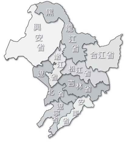 东北九省_民国时期东北九省行政区画图