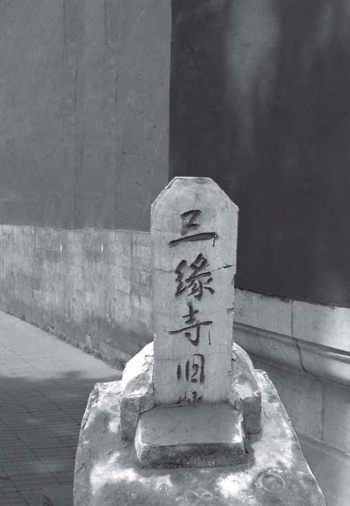 宣化上人年谱˙中国篇(二)