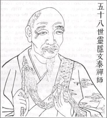 黄蘖禅师 上堂开示颂